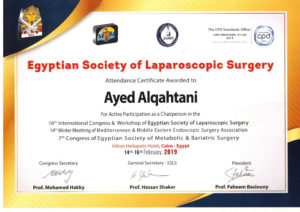 2019 - ESMBS Egyptian Society of Laparoscopic Surgery